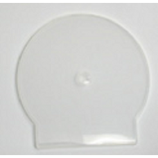CD/DVD Clear Clamshell C-Shell holds 1 Disc case standard