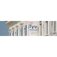 Pare-air Tyvek Dupont HomeWrap 10 pieds X 100 pieds