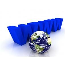 Hébergement web illimité